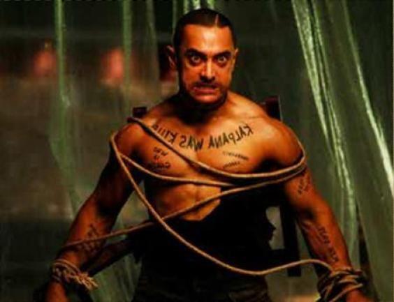 Aamir Khan in 'Ghajini'