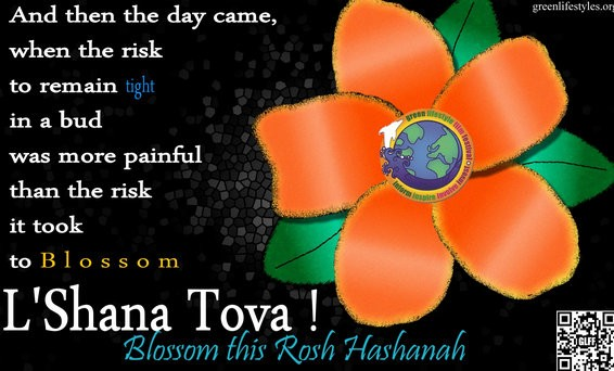 Rosh hashanah 2015 picture greetings messages and wishes to share rosh hashanah commonly referred to as the jewish new year will start on 13 september it is two day event which will end on 15 september m4hsunfo