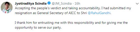 Jyotiraditya Scindia tweet