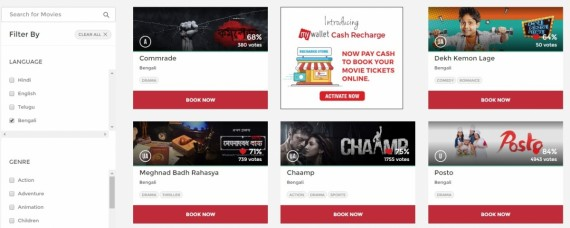 GST invades Bengali film industry, online booking stopped