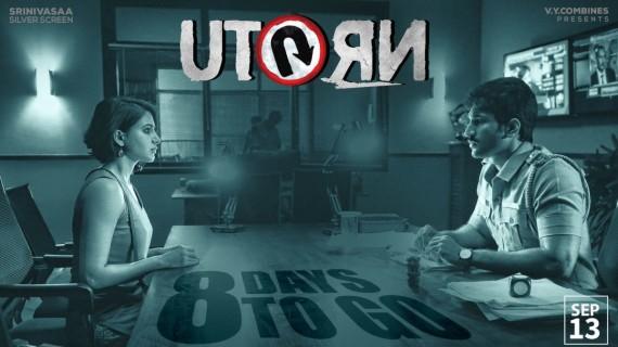 U Turn full HD Telugu/Tamil movie leaked on torrent sites
