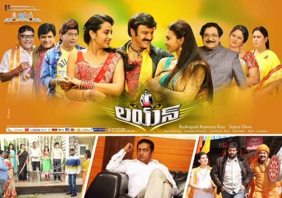 Lion' Movie Review: Viewers Impressed with Nandamuri Balakrishna's