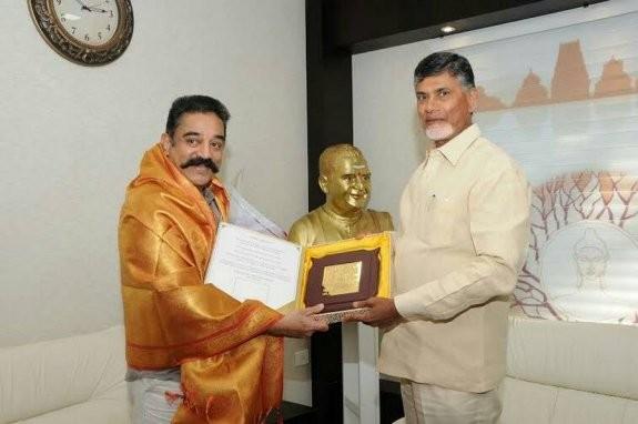 Kamal Haasan,Kamal Haasan meets Chandrababu Naidu,Kamal Haasan invites Chandrababu Naidu for Cheekati Rajyam premiere,Cheekati Rajyam,Chandrababu Naidu,Andhra Pradesh Chief Minister N. Chandrababu Naidu,thoongavanam