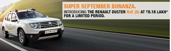 Festive Season Offers: Renault Duster Becomes Cheaper, Freebies and Discounts Galore