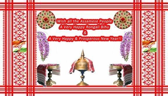 Happy Bohag,Happy Rangali,Happy Bihu,Assam new year,Bohag Bihu,Rangali Bihu,Bohag Bihu greetings,Bohag Bihu quotes,Bohag Bihu wishes,Bohag Bihu poster