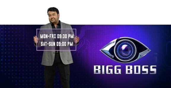 Malayalam bigg boss,malayalam bigg boss season 1,malayalam bigg boss host,shweta menon in bigg boss,malayalam bigg boss 2018,pearle maaney in bigg boss