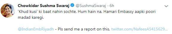 sushma swaraj tweet