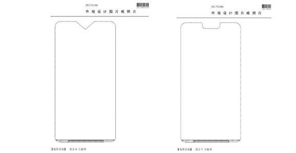 OPPO Notch-designs