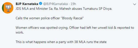 BJP on Sa Ra Mahesh