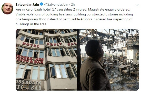Delhi hotel fire: Why are authorities lenient toward