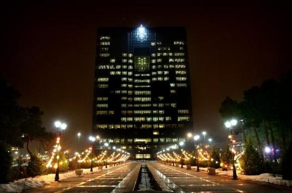 A view of the Central Bank of Iran