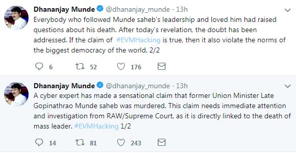 Dhananjay Munde tweet