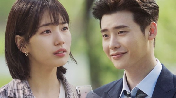 Watch while you were sleeping episodes 13 and 14 live online jae while you were sleeping stopboris Images