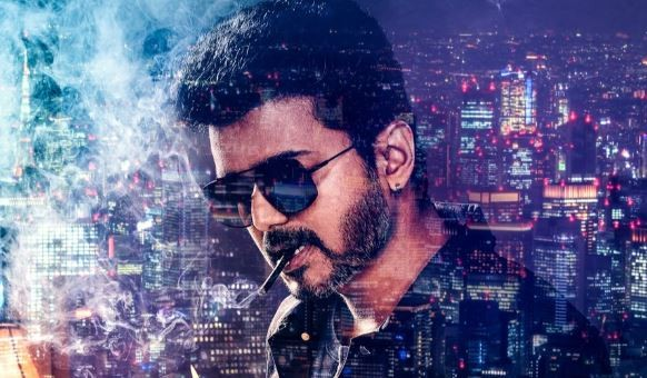 Vijay's Sarkar - Here is the First Look from the movie