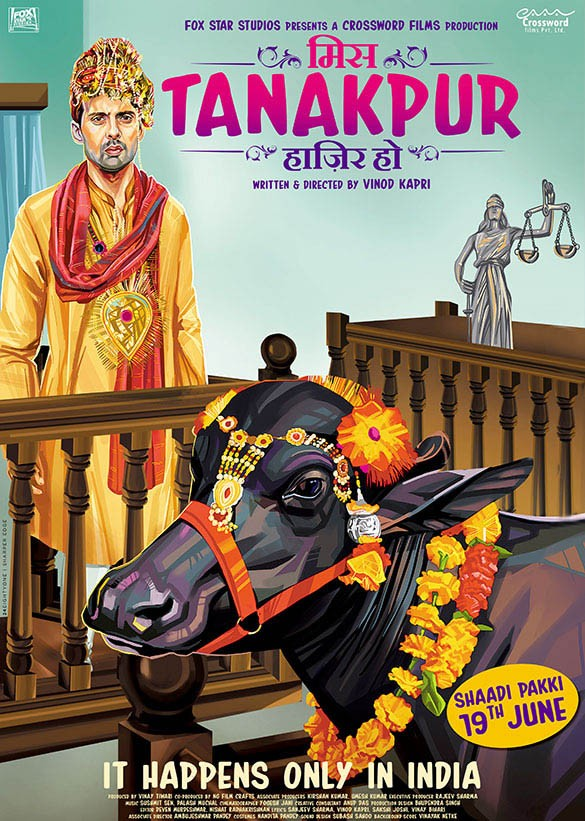 Miss Tanakpur Haazir Ho,Miss Tanakpur Haazir Ho first look,bollywood movie Miss Tanakpur Haazir Ho,Miss Tanakpur Haazir Ho movie poster,Annu Kapoor,Hrishitaa Bhatt,Sanjay Mishra,Miss Tanakpur Haazir Ho movie stills
