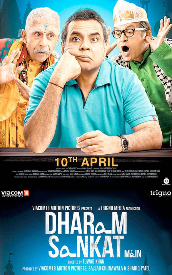 Dharam sankat mein,dharam sankat mein bollywood movie,Naseeruddin Shah,Paresh Rawal,Annu Kapoor,Dharam Sankat Mein movie pics,Dharam Sankat Mein movie images