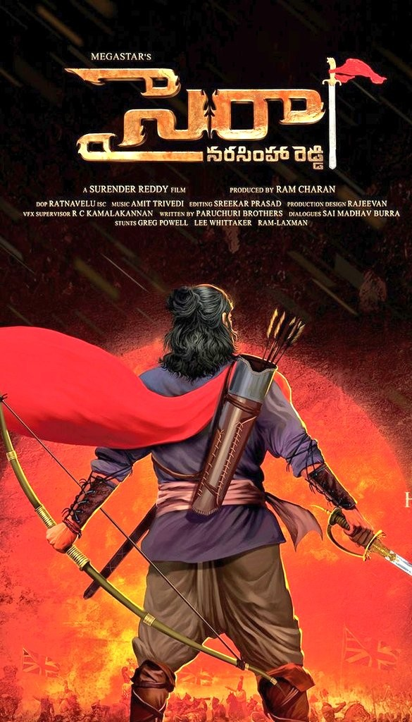 Chiranjeevi,Megastar Chiranjeevi,Sye Raa Narasimha Reddy teaser,Sye Raa Narasimha Reddy,Sye Raa Teaser,SyeRaa Teaser,Sye Raa Narasimha Reddy movie teaser