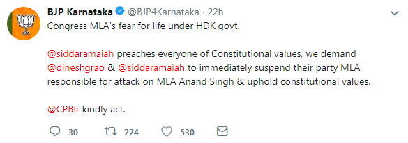 BJP attacks Congress over the attack on MLA Anand Singh in Twitter