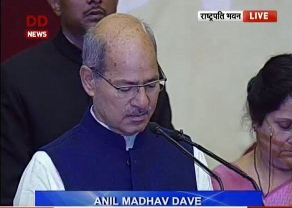 Swearing-in ceremony,Oath-taking ceremony underway at Rashtrapathi Bhavan,Rashtrapathi Bhavan,Prakash Javadekar,M.J. Akbar,Vijay Goel,Ramdas Athawale,Faggan Singh Kulaste