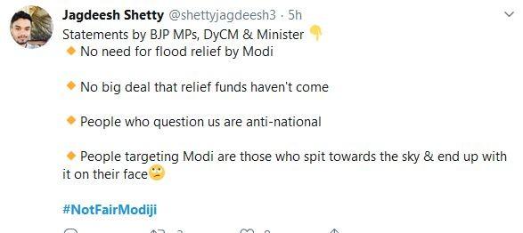 NotFairModiji tweet 1