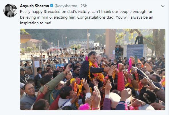 Aayush Sharma,actress Aayush Sharma,Anil Sharma,Anil Sharma election