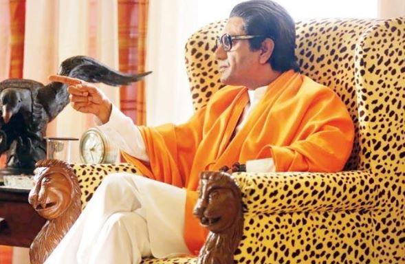 Still from the film - Thackeray