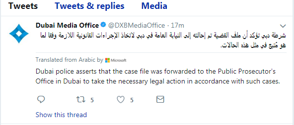 Dubai media office tweet