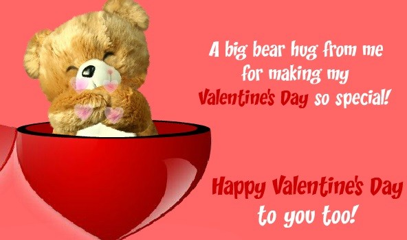 Happy valentines day 2017 12 romantic wishes messages quotes valentines day 2017 happy valentines day happy v day m4hsunfo