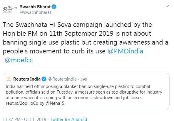 swachh bharat tweet