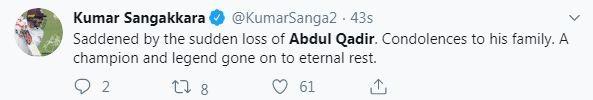 Abdul Qadir