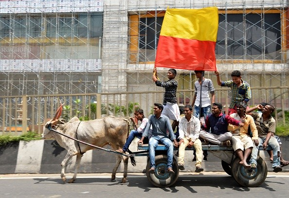 Happy Kannada Rajyotsava Day 2016,Kannada Rajyotsava Day 2016,Kannada Rajyotsava Day,Happy Kannada Rajyotsava Day,Kannada Rajyotsava Day quotes,Kannada Rajyotsava Day wishes,Kannada Rajyotsava Day greetings,Kannada Rajyotsava Day sms,Kannada Rajyotsava Da