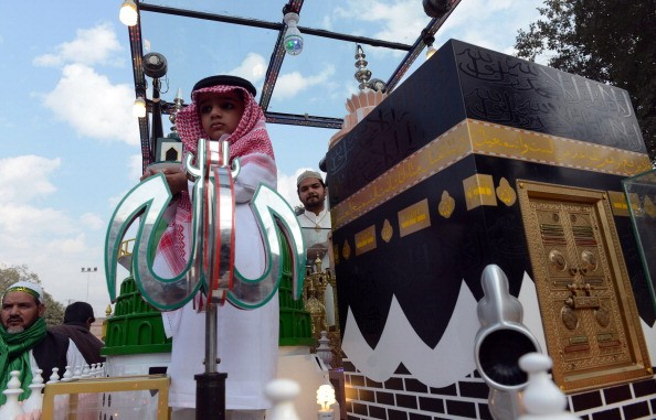 Happy Eid-e-Milad-un-Nabi Mubarak,Happy Eid-e-Milad-un-Nabi Mubarak 2016,Eid-e-Milad-un-Nabi Mubarak,Eid Milad Un Nabi Mubarak,Eid Milad Un Nabi,Eid-e-Milad-un-Nabi Mubarak quotes,Eid-e-Milad-un-Nabi Mubarak wishes,Eid-e-Milad-un-Nabi Mubarak messages,Eid