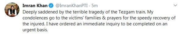 imran khan pakistan train fire tweet