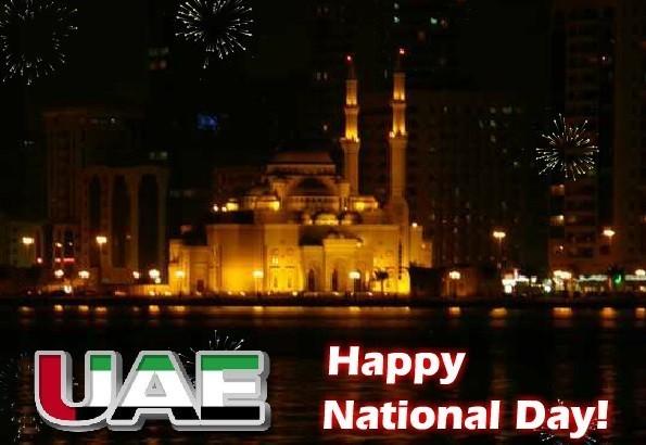 UAE National Day 2017,happy UAE National Day 2017,UAE National Day,UAE National Day quotes,UAE National Day wishes,UAE national day wishes,UAE National Day messages,UAE National Day pics,UAE National Day images,UAE National Day stills,UAE National Day pic