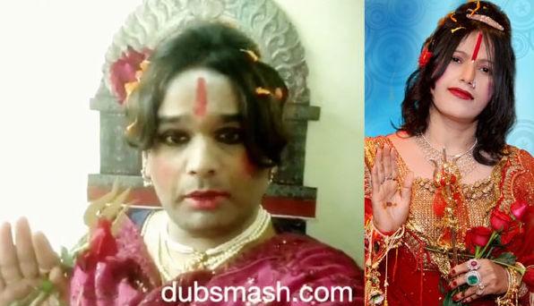 Radhe Ma,Radhe Maa Dubsmash,spiritual leader Radhe Maa,Godwoman Radhe Maa,Radhe Maa funny pics,Radhe Maa funny memes,Radhe Maa trolls