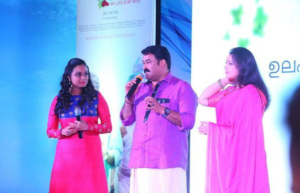 Mohanlal,Meena,Mohanlal and Meena,Munthirivallikal Thalirkkumbol,Munthirivallikal Thalirkkumbol audio,Munthirivallikal Thalirkkumbol audio launch,Munthirivallikal Thalirkkumbol audio launch pics,Munthirivallikal Thalirkkumbol audio launch images,Munthiriv