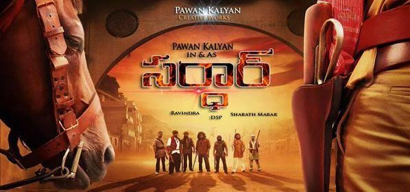Pawan Kalyan's Sardaar Movie Poster,Pawan Kalyan,Sardaar Movie Poster,Sardaar first look,Sardaar poster,actor Pawan Kalyan,Pawan Kalyan's Gabbar Singh 2,Gabbar Singh 2,Pawan Kalyan's Sardaar First Look Poster,Sardaar First Look Poster,Sarda