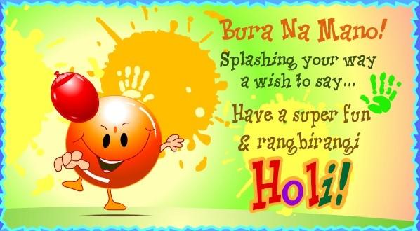 Happy holi 2017 best sms whatsapp messages wishes facebook holi holi wishes holi celebration holi photos holi messages happy holi m4hsunfo