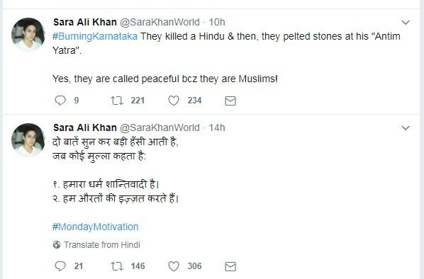 Sara Ali Khan fake account