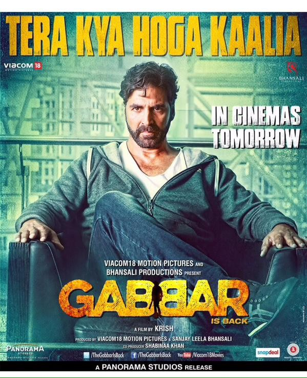 Gabbar Is Back Photosimagesgallery 10297