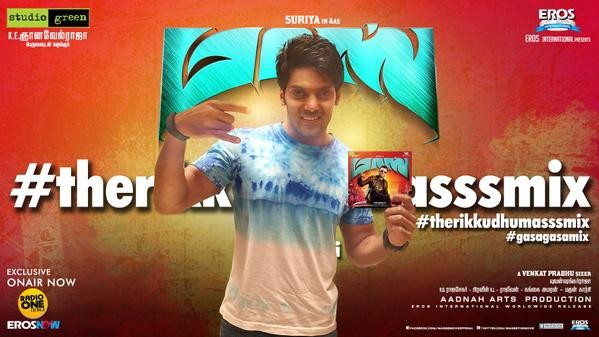 Suriya's Masss,Masss movie audio launch,Masss audio launch,Suriya,Venkat Prabhu,Yuvan Shankar Raja,simbu,Silambarasan,Masss Audio Launch,Masss Audio Launch pics,Masss Audio Launch images,Masss Audio Launch photos