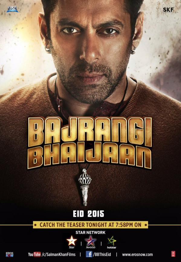 Salman Khan's Bajrangi Bhaijaan first look,Bajrangi Bhaijaan first look,Salman Khan Bajrangi Bhaijaan first look,Shah Rukh Khan unveils the first look of Salman Khan's Bajrangi Bhaijaan Movie,Shah Rukh Khan,srk,Salman Khan,actor Salman Khan