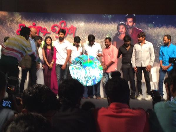 Chandi Veeran,Chandi Veeran Audio Launch,Atharvaa as Chandi Veeran,Atharvaa in Chandi Veeran,Atharvaa,actor Atharvaa,Chandi Veeran Audio Launch pics,Chandi Veeran Audio Launch images,Chandi Veeran Audio Launch photos,Chandi Veeran Audio Launch stills