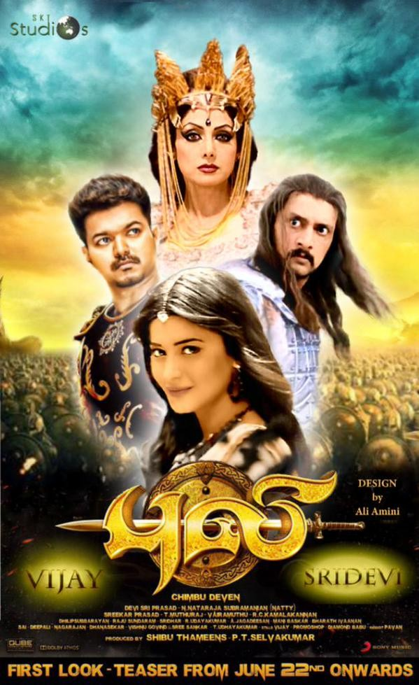 Puli First look,Puli First look Poster,vijay,illayathalapathy vijay,vijay puli first look