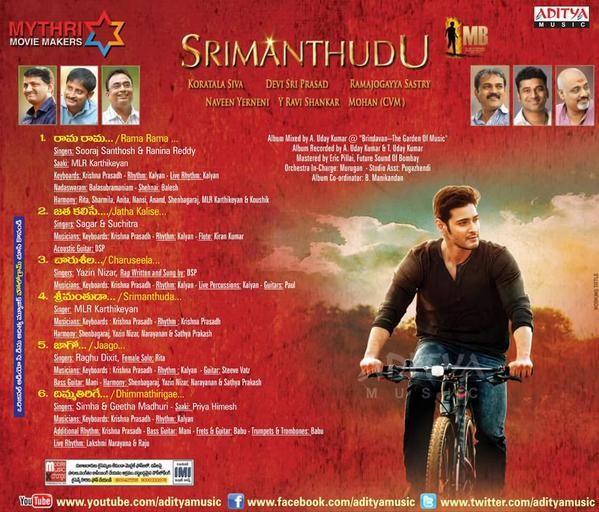 Srimanthudu Audio Launch,Srimanthudu Audio Launch Poster,Srimanthudu Audio Launch stills,Mahesh Babu,shruthi Hassan,Srimanthudu Audio Launch Poster stills,Srimanthudu Audio Launch Poster pics,Srimanthudu Audio Launch Poster images,Srimanthudu Audio Launch