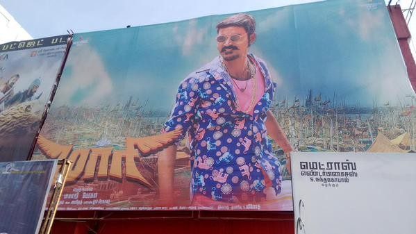 Maari Premier Show Cancelled,Maari Premier Show,Maari,dhanush,Dhanush's Maari Movie Celebration By Fans,Dhanush's Maari,Maari Movie Celebration by Fans