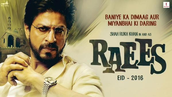 Raees First Look,Raees First Look Poster,Shah Rukh Khan's Raees First Look Poster,Raees Poster,Raees movie Poster