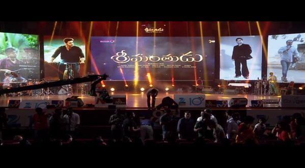 Srimanthudu Audio Launch,Srimanthudu Audio Launch Pics,Srimanthudu Audio Launch images,Srimanthudu Audio Launch photos,Srimanthudu Audio Launch stills,Srimanthudu Audio Launch pictures,Srimanthudu,Mahesh Babu,Mahesh Babu's Srimanthudu Audio Launch