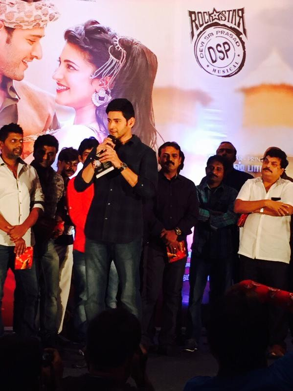 Mahesh Babu,Srimanthudu,Selvandhan audio launch,Selvandhan,Selvandhan audio launch pics,Selvandhan audio launch images,Selvandhan audio launch photos,Selvandhan audio launch stills,Selvandhan audio launch pictures