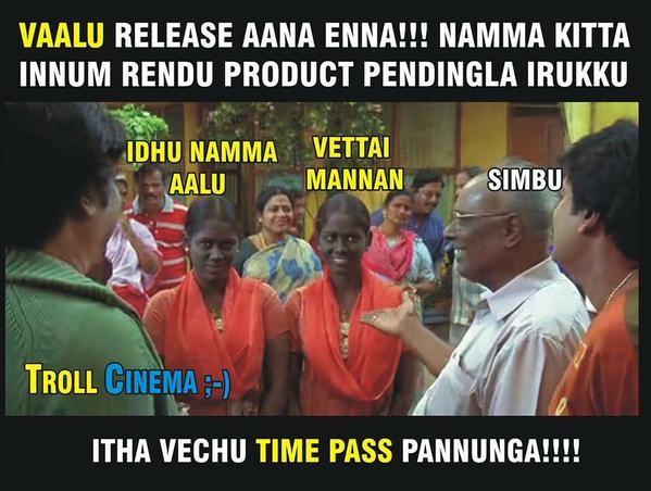 Funny Memes,Funny movie Memes,Funny tamil Memes,tamil Memes,Memes,movie Memes,trolls,funny trolls,Funny Memes pics,Funny Memes images,Funny Memes photos,Funny Memes stills,Funny Memes pictures